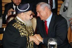 Yossef et  Netanyahu