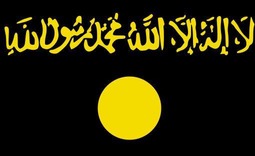 Le drapeau d'Al-Qaida