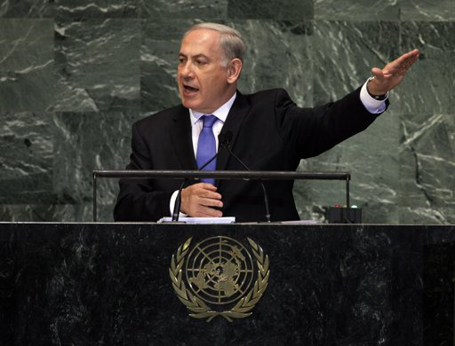 Netanyahu /Crédits photo/AP