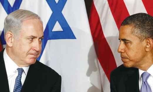Netanyahu et Obama