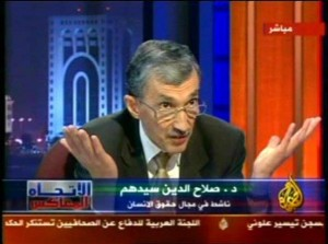 Un zozo sur Al Qaïda TV  ex Al Jazeera