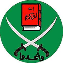 freres musulmans