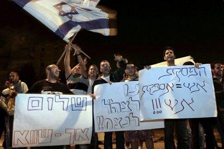 Israéliens contre la trêve à Kiryat Malachi
