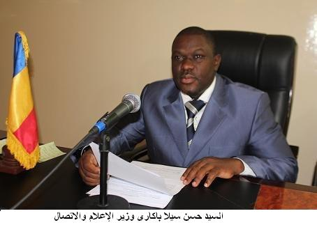 Hassan Sylla Bakari