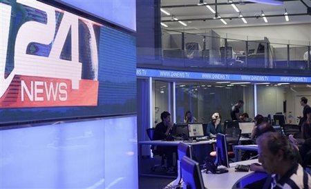 Mideast Israel Broadcast Battle