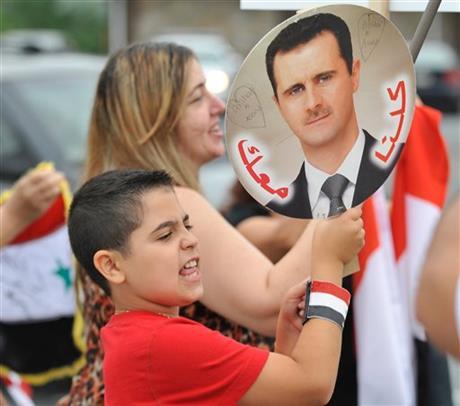 Manif. contre la guerre des Syro-américains à Allentown, en Pennsylvanie