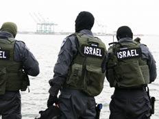 forces spéciales israéliennes