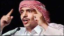 Mohamed Al-Ajmi,