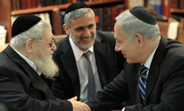Benjamin Netanyahu et Ovadia
