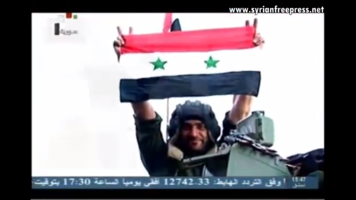 Soldat syrien célébrant le 43e aniversaire du redressement/Capture d'écran Youtube