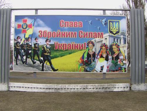 Odessa, aujourd'hui