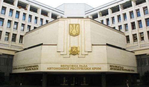 Parlement de Crimée