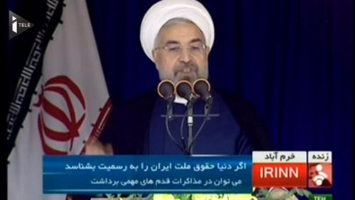 Le président iranien Rohani