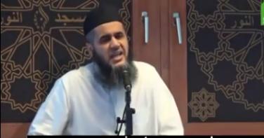 le cheikh Abou Bilal