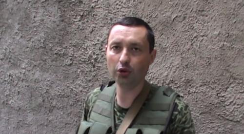 Sergei Fomchenkov