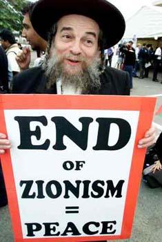 sionisme