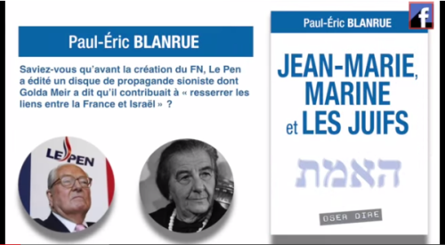 Paul Eric Blanrue