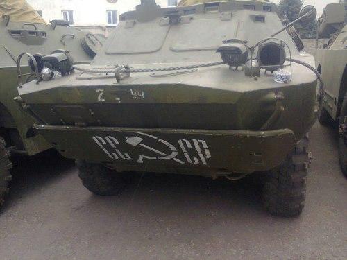 Ecriture sur l'engin blindée des insurgés du Donbass:  СССР ( URSS )