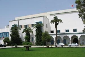 Musée Pardo