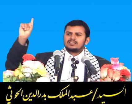 Abdel Malek al-Houthi