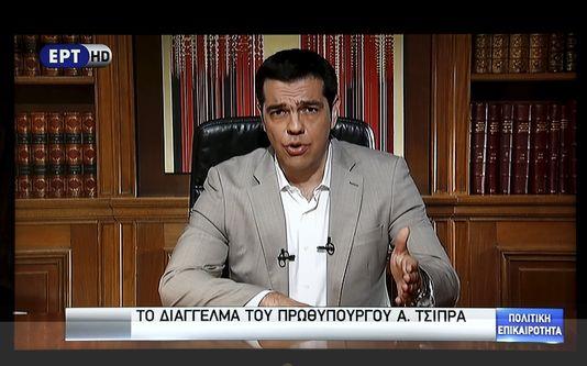 Tsipras, ce soir à la télé